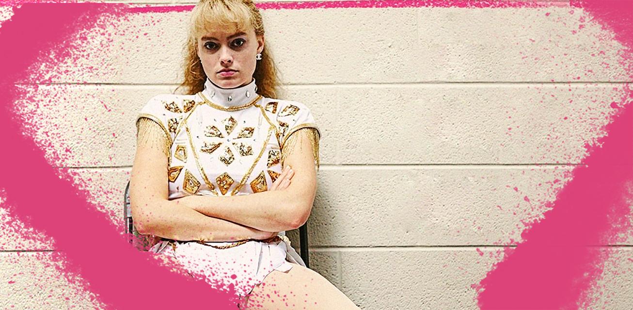 Más allá del bien y del mal. 'I, Tonya' de Craig Gillespie
